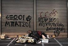 Europa: la austeridad predadora e inútil