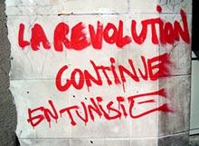 Túnez, un pueblo rebelde: con espíritu de victoria