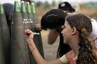 Israel exporta su guerra a América Latina