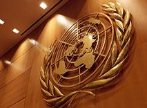 Derechos humanos: Venezuela en el Consejo de las NNUU