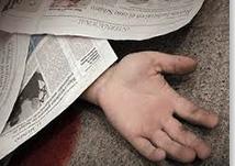 CIAP / Honduras, sigue temporada de caza de periodistas