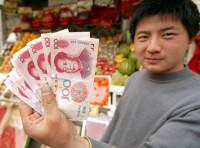 china yuan_1
