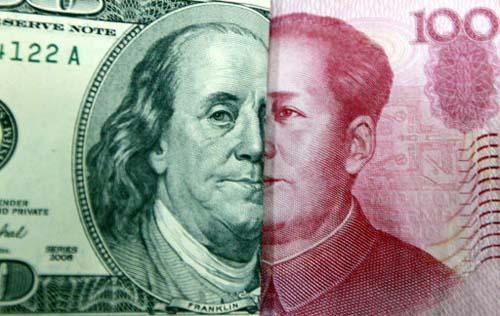 China Rmb Renminbi Yuan Usd Surysur