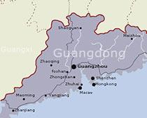 Guangd