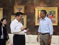 eeuu Xi Jinping y Barack Obama 2
