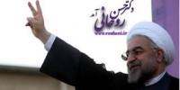 iran rohani2