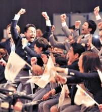 japon tokio olimpicaCELEBRAN