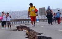 ch terremoto1