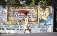 gabo mural