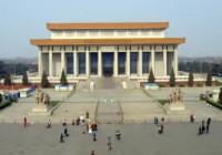 china mausoleo de mao