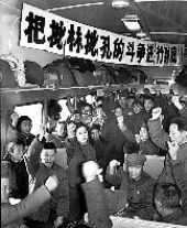 china revolucion