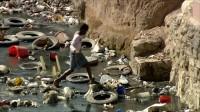 haiti pobreza