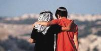 gaza ninos israel y pal