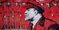 rusia ejercito rojo LENIN