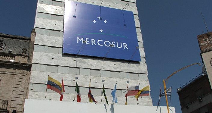 mercosur-edificio